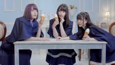 ピューパ‼︎ 「Vanilla」のMV監督 茨木ハツキに話を聞く「たるとちゃんには絶対ナイショ」