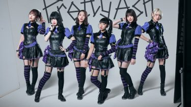 Pretty Ash の2ndシングル「Believers」 テレ玉「高校野球ダイジェスト2021」EDタイアップ記念 キャンペーン開催!